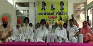 Akali Meeting 2