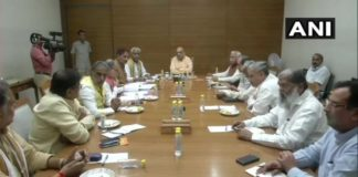 BJP Meeting 1