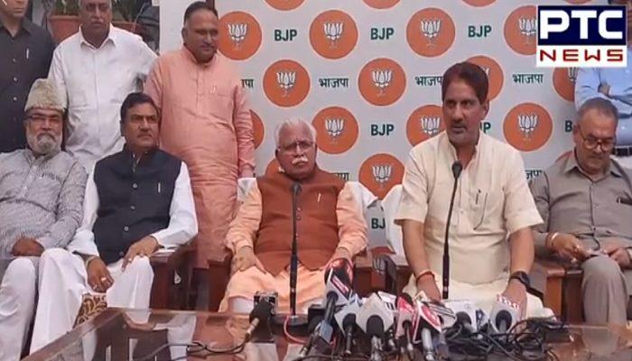 BJP PC 2