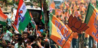 BJP TMC Clash 1