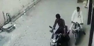Bike Thief 1