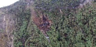 Crash Site 1