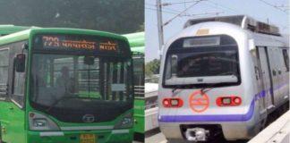 DTC Bus-Metro 1