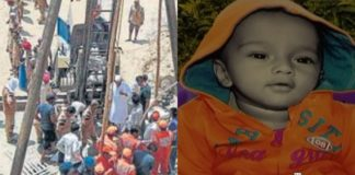 Sangrur : fatehveer singh borewell Rescue operations continues