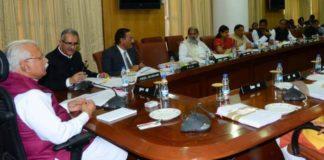 Haryana Cabinet Meeting 1
