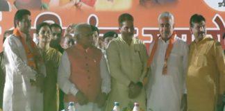 INLD Leader Joins BJP 3