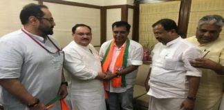 Join BJP