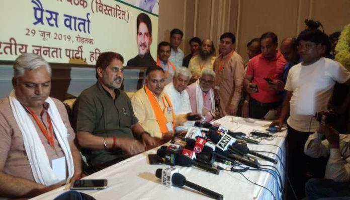 Joins BJP
