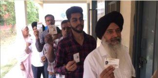 Punjab many places bye-elections of Municipal Corporation