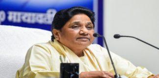 Mayawati-BSP