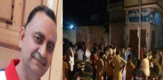 Nabha Jail Dera Sacha Sauda follower Mohinder Pal Bittu Murder After Kotkapura Deathbody