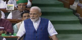 Congress never recognised efforts of anyone other than from the Gandhi family: PM
