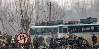 Pulwama Attack 1