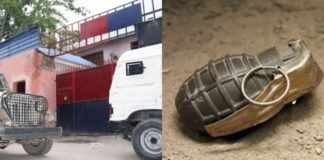 Pulwama police station which IED blast , 8 injured