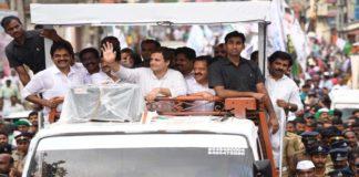 Rahul Gandhi 1