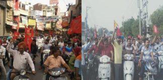 Sangrur : fatehveer Death Regarding government Against Sangrur closed