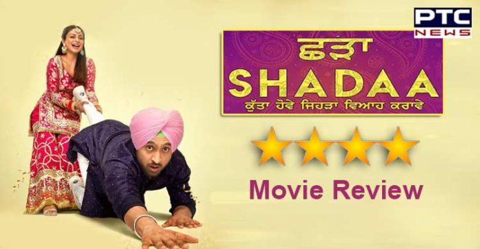Shadaa , Shadaa Review, Diljit Dosanjh ,Neeru Bajwa