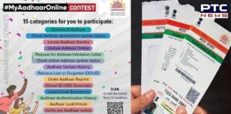 Aadhaar Card , My Aadhaar contest