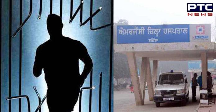 Bathinda Civil Hospital treatment During Runaway prisoner , 5 police employees suspended
