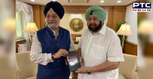 Capt Amarinder Singh Visit Union Minister Hardeep Puri