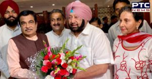 Capt Amarinder Singh meet Road Transport and Highways Minister Nitin Gadkari