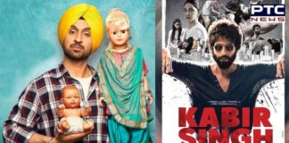 Shadaa vs Kabir Singh, Diljit Dosanjh ,Shahid Kapoor ,Chandigarh, Ludhiana ,box office