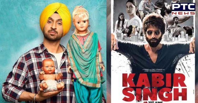 Shadaa vs Kabir Singh, Diljit Dosanjh ,Shahid Kapoor ,Chandigarh, Ludhiana ,box office