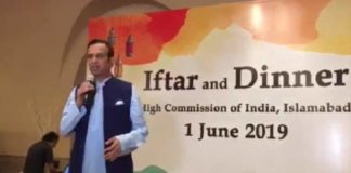 Guests turned away by Pak officials at Indian envoy's Iftar party