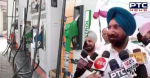 Punjab prisoners Will run petrol pump , Punjab Government Indian Oil Company With Agreement