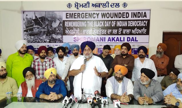 Gandhi family emergency including Atrocities Against Punjabi Fight continue :SAD