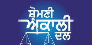 SAD asks Mann to apologise for disrespecting Guru Sahab and martyrs