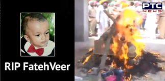 Sangrur : fatehveer singh Dead After Village Sheero Final cremation