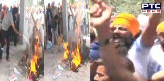 Sangrur : fatehveer singh Village Sheero Final cremation ,People Protest