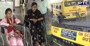 Jalandhar-Amritsar road School Bus Accident , Many Injured