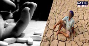 Tapa Mandi: Village Dhillwan Farmer suicide