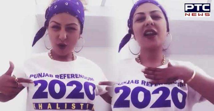 Rapper Hard Kaur supports Khalistani group ,FIR registered