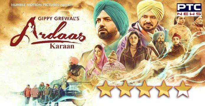 Ardaas Karaan Review: Gippy Grewal, Gurpreet Ghuggi starrer is a pack of motivation