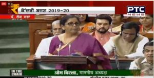 Budget 2019 : PM home plan 2022 All will meet Home :Nirmala Sitharaman