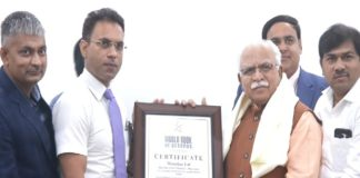 CM Honored 2