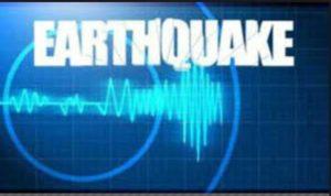 Arunachal Pradesh Earthquake , magnitude of 5.5 on the Richter Scale hit East Kameng