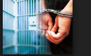 Nabha jail khand Accused Gangster Charanpreet Singh Channa Death