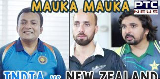 Kat Le Kiwi: Mauka Mauka Ad trolls Kiwis ahead of India vs New Zealand sem-final clash, ICC Cricket World Cup 2019