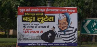 Kejriwal Posters 2