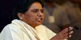 Mayawati 1