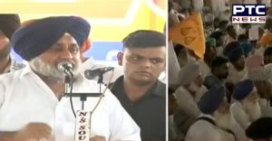 Captain Amarinder Singh is the worst CM of Punjab: SAD Chief Sukhbir Singh Badal at protest outside DC Office in Moga