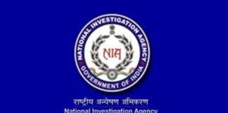 National-Investigation-Agency-NIA