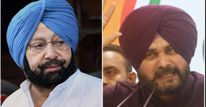Captain Amarinder Singh Navjot Sidhu Resignation Accepted , Send Punjab Governor