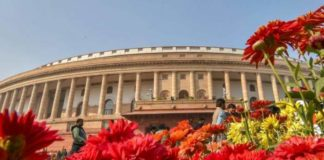 Parliament session extended till August 7