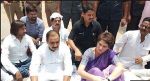 Congress General Secretary Priyanka Gandhi Vadra Today Police custody
