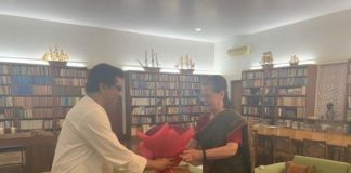 Raj Thackeray meets Sonia Gandhi, discusses various political issues